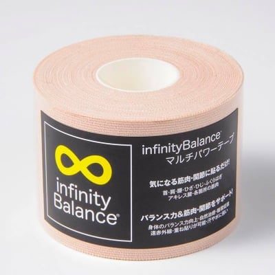 簡単・安全・安心・健康サポート&転倒予防‼ 無限大のバランスパワー infinityBalanceマルチパワーテープ