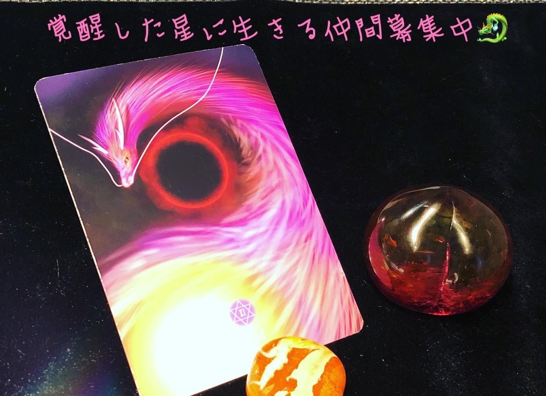 【新メニュー】魂の道を歩める魔法コンサル・セッション 【月一回の定期コンサル】のイメージその3