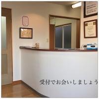 【T様専用 鍼灸Webチケット】/肩こり/新潟県長岡市/鍼灸院/はりきゅう院