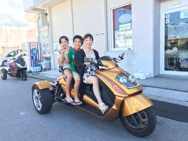 3H レンタルトライク(保険代込み)【家族3人乗り可能】のイメージその1