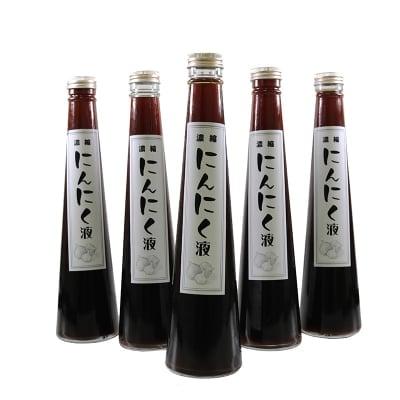 黒酢醤油にんにく液