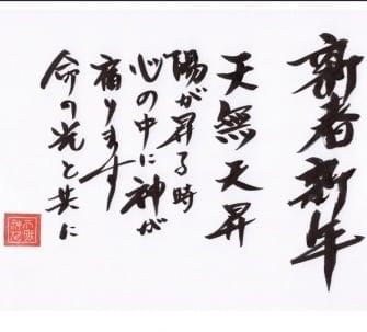 未来予知 スピリチュアルカレンダー2019(国内送料無料)