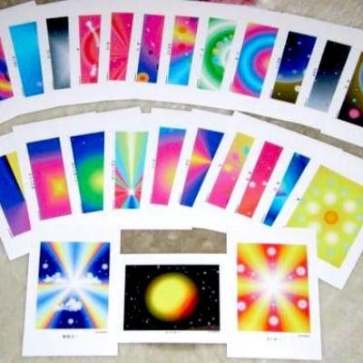 宇宙アート ポストカード26枚セット