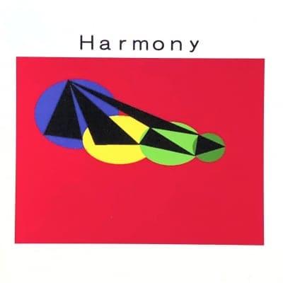 絵本 Harmony
