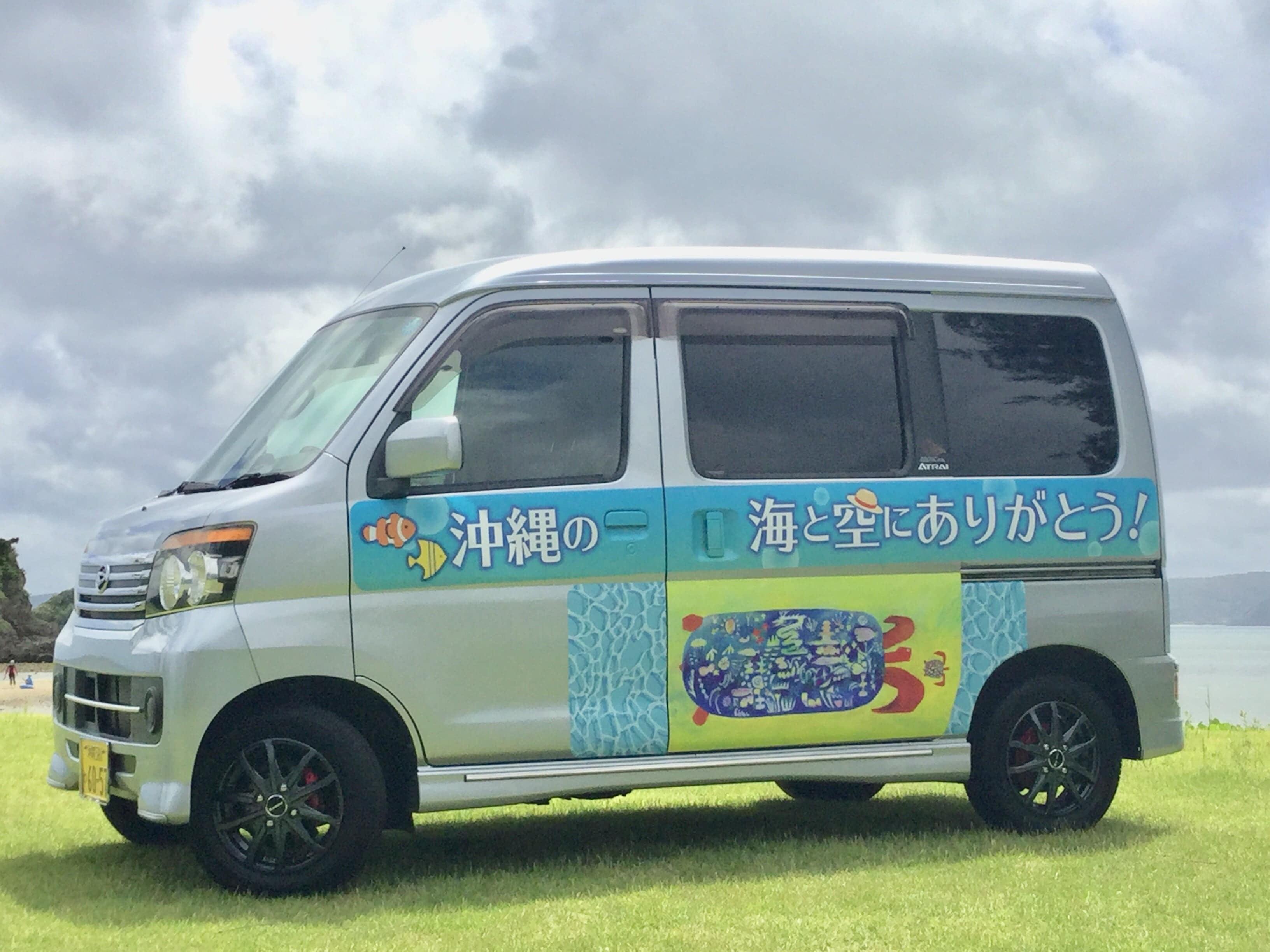 海空レンタカー 軽自動車(4人乗り) 1ヶ月以内レンタルのイメージその3