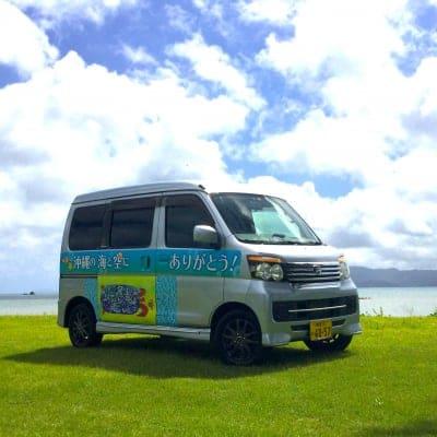 海空レンタカー 軽自動車(4人乗り) 1週間以内レンタル