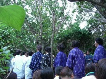 9/21「沖縄の人たちが大切にしている心と文化を学べる特別講座 定員10名」