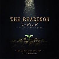 11/7-8  映画「リーディング」上映会 2日間開催!
