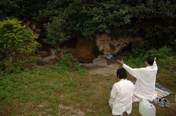 すべての思いを和合させる「神仏心・先祖講座」(一般価格)のイメージその1