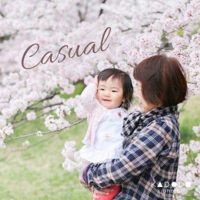 家族写真ロケーション撮影<カジュアルプラン>