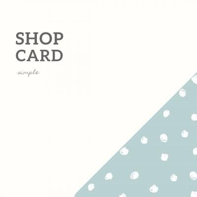 【送料無料】ショップカード作成&100枚印刷〈シンプル〉
