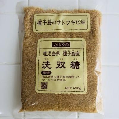 種子島のサトウキビ洗双糖450g