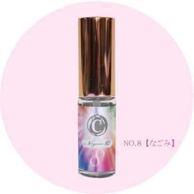 【調和力UPの香り】サーキュエッセンス『No.8』 和 〜なごみ〜
