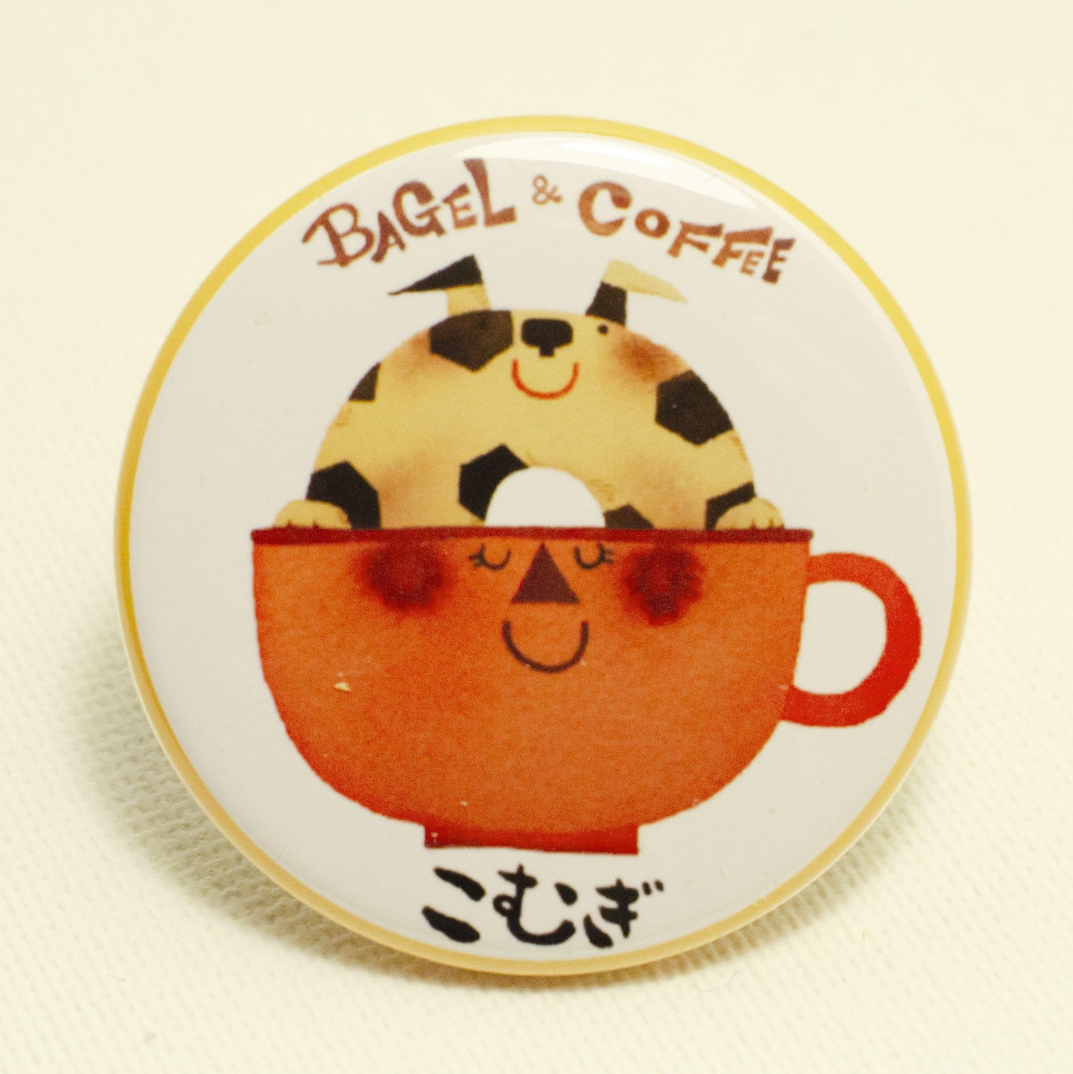 Bagel & Coffee こむぎ様 オーダーメイド缶バッジ38mm(50)のイメージその1
