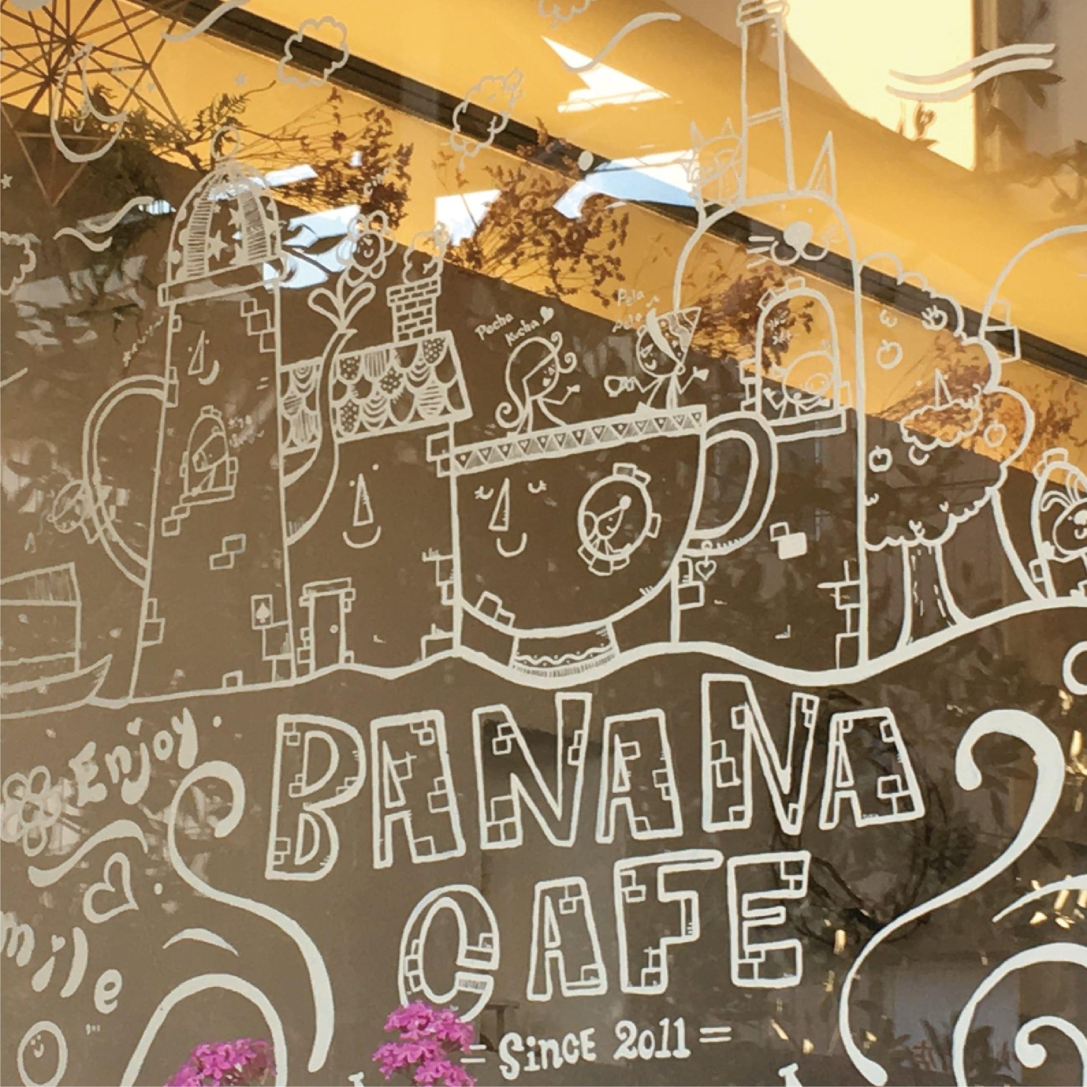 BANANA CAFE様 窓絵制作のイメージその1