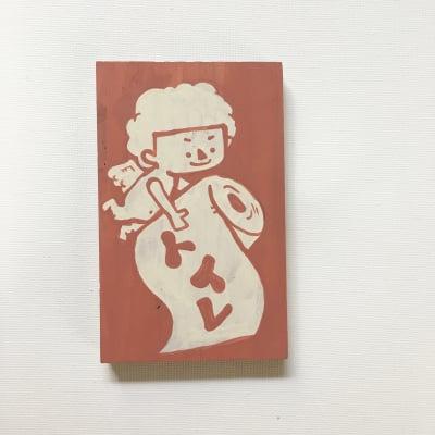 【手描きのチビ絵】トイレットエンジェル(pink:トイレ)