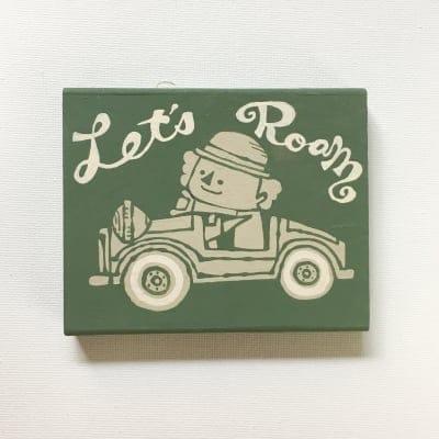 【手描きのチビ絵】Let's Roam(green:さすらおう)