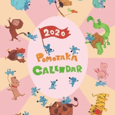 [店頭受取用]2020 オリジナルカレンダー A3壁掛けタイプ