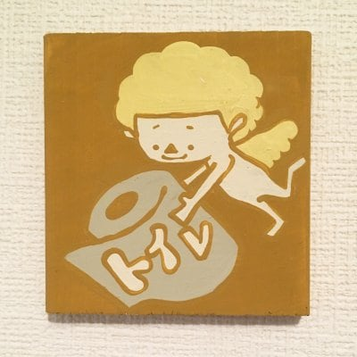 【手描きのチビ絵】トイレットエンジェル(Yellow:Toilet Paper)