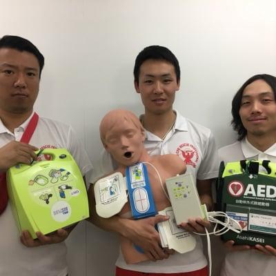 寄贈者名入りAED募金 AED基金 500,000円(税抜)