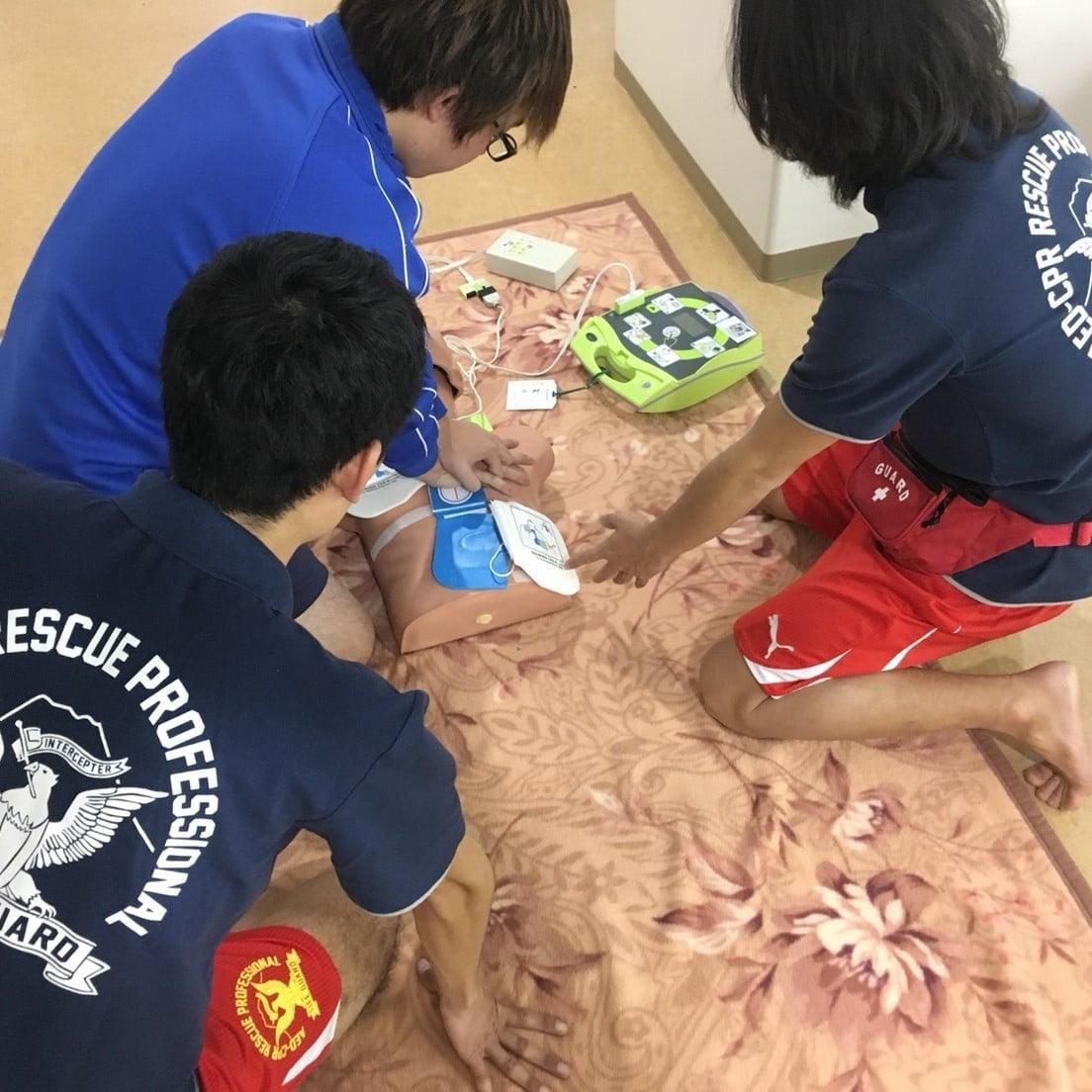 AED設置のための募金 AED基金 月額123円のイメージその4
