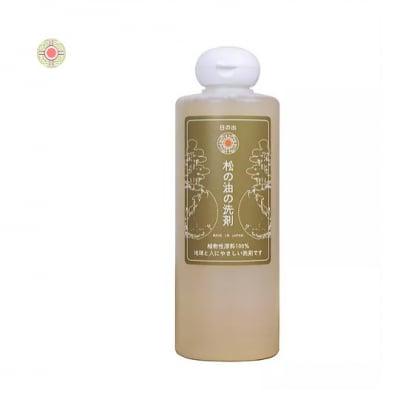 松油の洗剤