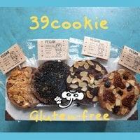 やみつき注意!グルテンフリーのアメリカンクッキー/39クッキー(4個SET)
