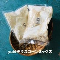 yukiぞうスコーンミックス[1袋]