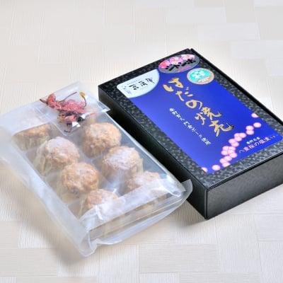 菖蒲庵のギフト用ジャンボはだの焼売40g×8個入☆秦野育ちの丹沢山麓豚ジューシーな門倉ポークと国産玉ねぎの旨味が凝縮された一品‼︎
