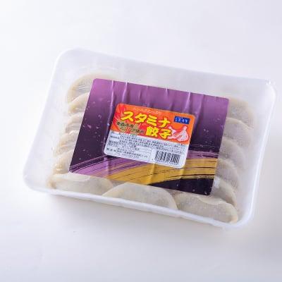 国産ニンニク使用‼︎菖蒲庵のスタミナ餃子はニンニクパワーたっぷり❣️