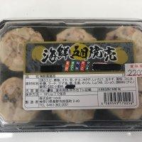 海鮮五目焼売40g×6個入。エビ、イカ、タコ、ホタテ、ひじきの5種類の海鮮が味わえます。