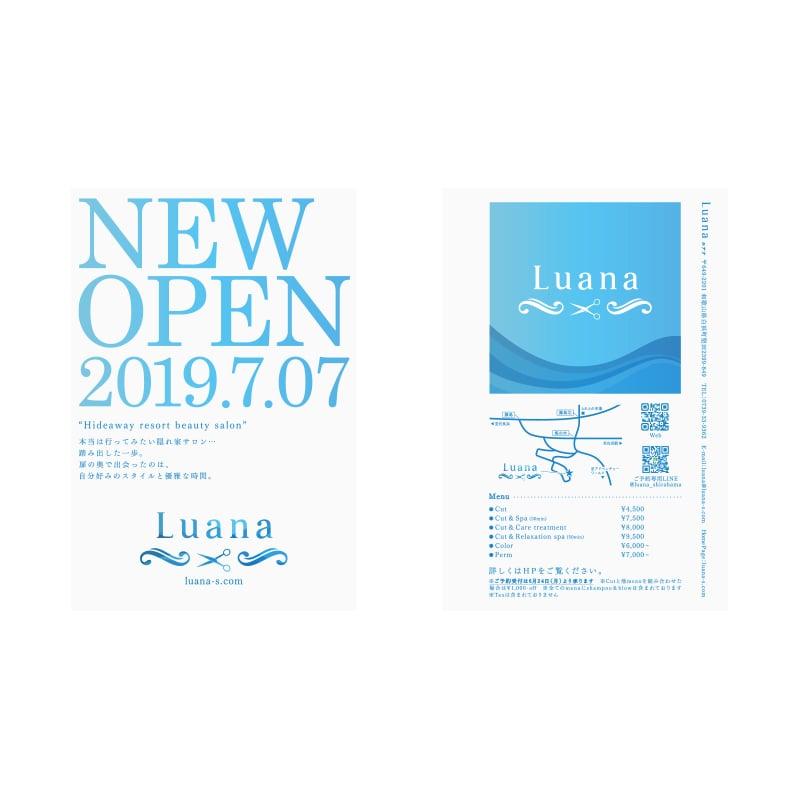 オープンフライヤー Luana様専用チケットのイメージその1