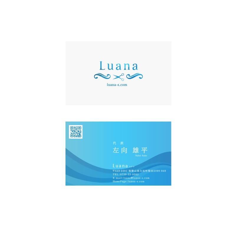 名刺 Luana様専用チケットのイメージその3