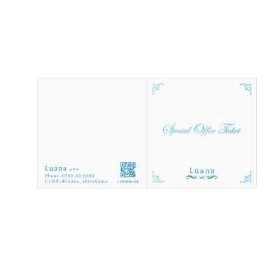 紹介カード Luana様専用チケット