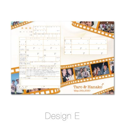 【写真入り・フィルム】Design Type E 婚姻届 オリジナル データー作成 役所提出用婚姻届 記念保存用婚姻届 特別お祝い価格