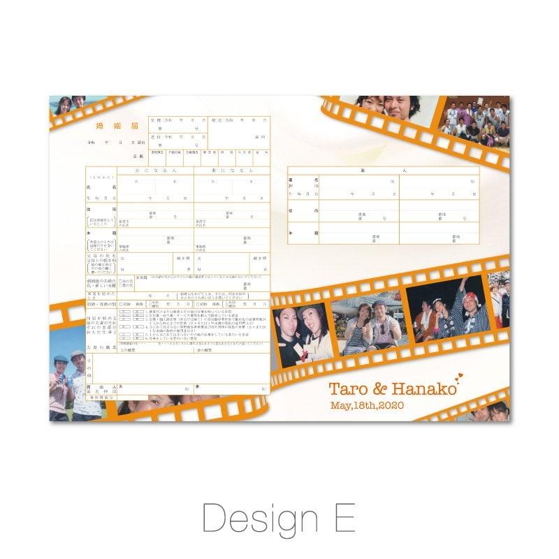 【写真入り・フィルム】Design Type E 婚姻届 オリジナル データー作成 役所提出用婚姻届 記念保存用婚姻届 特別お祝い価格のイメージその1