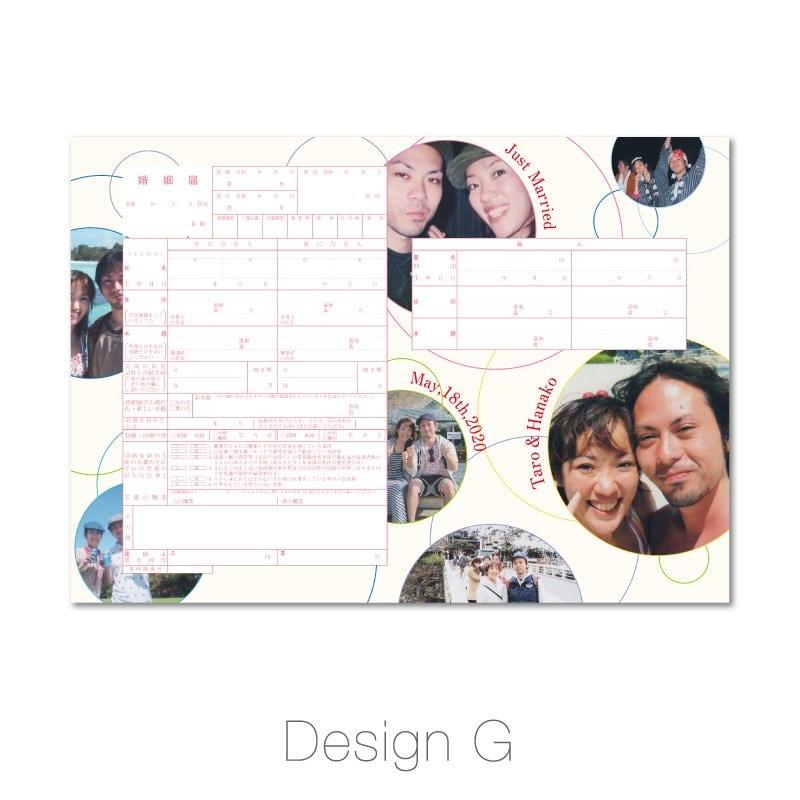 【写真入り・輪】Design Type G 婚姻届 オリジナル データー作成 役所提出用婚姻届 記念保存用婚姻届 特別お祝い価格のイメージその1
