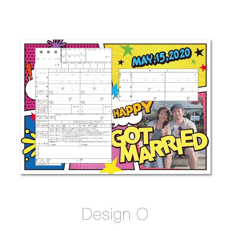 【アメコミ】Design Type O 婚姻届 オリジナル データー作成 役所提出用婚姻届 記念保存用婚姻届 特別お祝い価格のイメージその1
