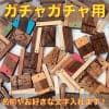 【送料無料】ガチャガチャ用 文字入れ ¥100