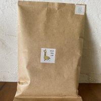 【送料無料】wood-style blend coffee  100g(豆または挽き豆をお選びください)