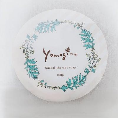 yomogina(ヨモギーナ)よもぎソープ100g(しっとり洗える敏感肌用無添加せっけん)