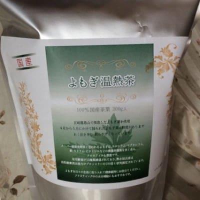 yomogina(ヨモギーナ)よもぎ温熱茶(飲用)