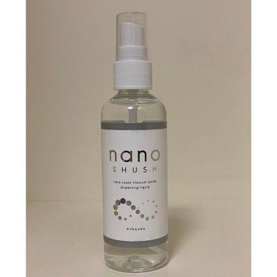 【抗菌・抗ウイルス・消臭】光触媒で菌・ウイルスを分解除去 ナノシュッシュ 100ml