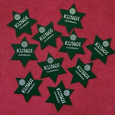 【当店人気ナンバー3】KUNO1オリジナル手裏剣コースター