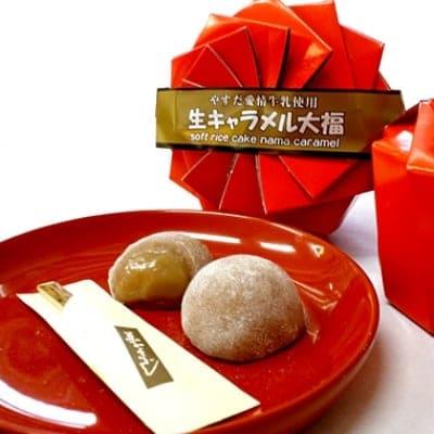 生キャラメル大福 7個入(小箱)×2個/地元搾りたての牛乳と生クリームで手...