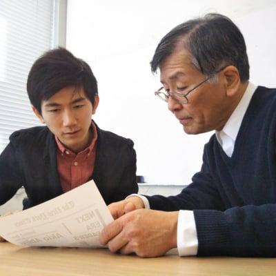 JR田町駅から徒歩5分圏内オフィスビル開催 「現役翻訳家とマンツーマンで学ぶ英語体験セッション」英会話用ウェブチケット