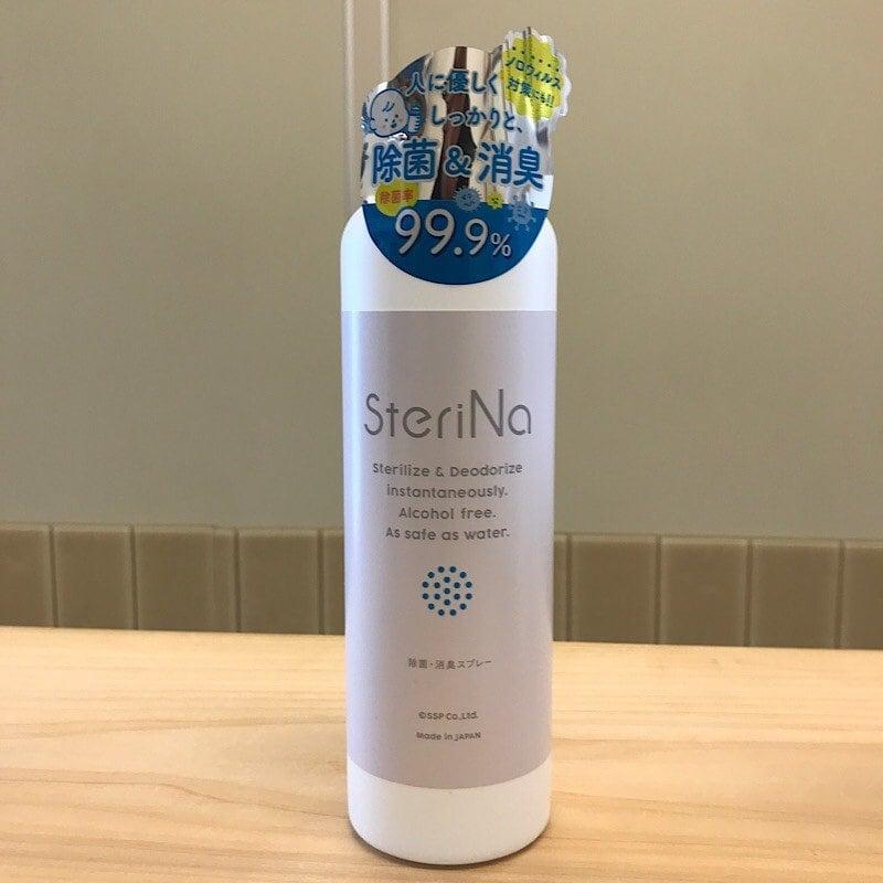 <詰替用>【店頭払い専用】除菌・消臭スプレー SteriNa 300mlのイメージその2