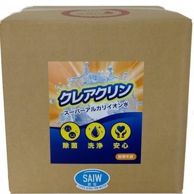 ウイルス除菌!500mlあたり450円!スーパーアルカリイオン水20L