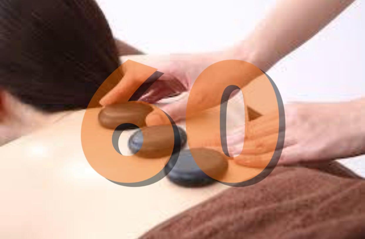 冬に大人気!ホットストーン付きオイルリンパうつぶせ  (60分)のイメージその1