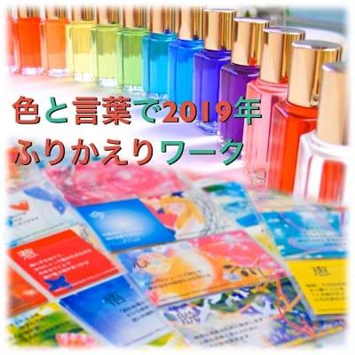 12/15(日) 町田 ままともフェスタ イベントチケット(カラー・カードセラピー)
